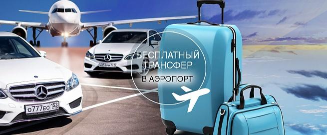 http://www.autobest-nn.ru/upload/resize_cache/iblock/409/655_270_2/4097e30c269dc1f8c26cfb114f12effe.jpg